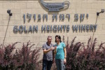 golan winery